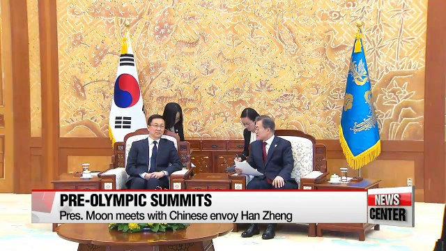 PyeongChang D-1- President Moon meets with high-ranking foreign guests at Blue House