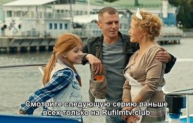 Чужая дочь 7 серия (2018) фильм мелодрама сериал НОВИНКА