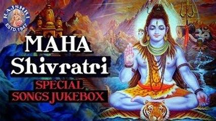 Mahashivratri Special – Shiva Devotional Mantras & Songs | Mahashivratri 2018