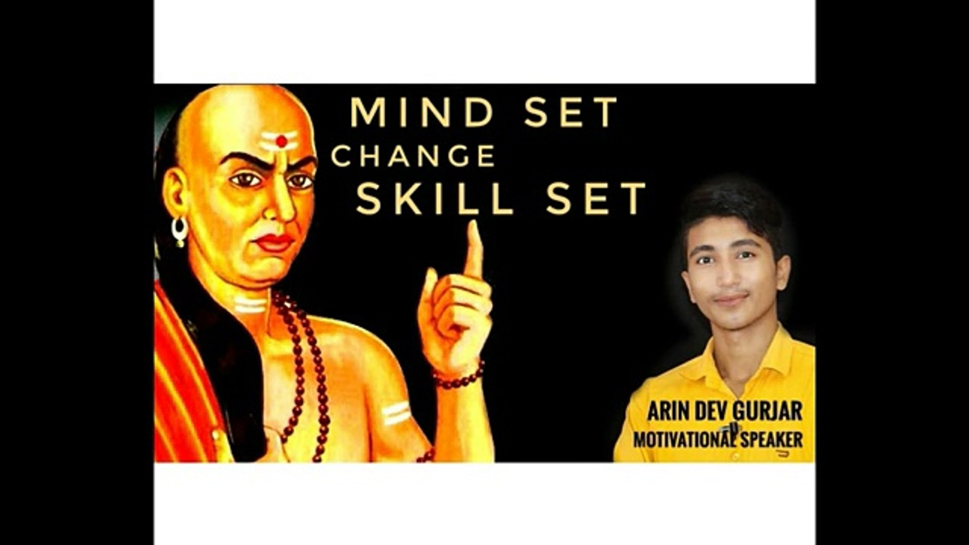 MIND SET CHANGE SKILL SET CHANKYA NITI BY ARIN DEV GURJAR MOTIVATIONAL SPEAKER || YOUNGEST MOTIVATIO
