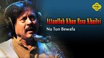 Attaullah Khan Essa Khailvi - Na Tun Bewafa - Pakistani Regional Song