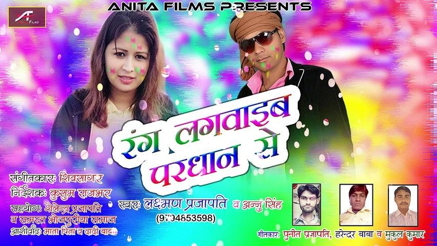 Bhojpuri Gana Dj Film - ▷ ▷ PowerMall
