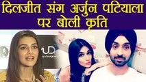 Kriti Sanon OPEN UP on working with Diljit Dosanjh in Arjun Patiala; Watch Video | FilmiBeat