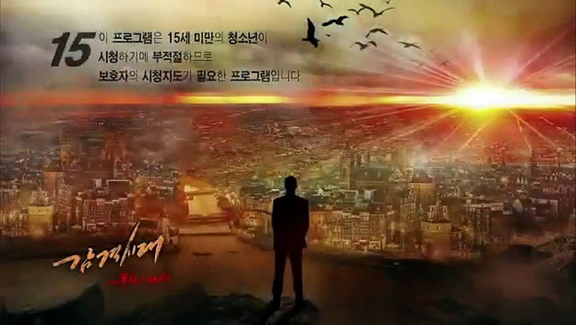 Anh Hùng Thời Đại Tập 23 - Anh Hùng Thời Đại - Phim Hàn Quốc