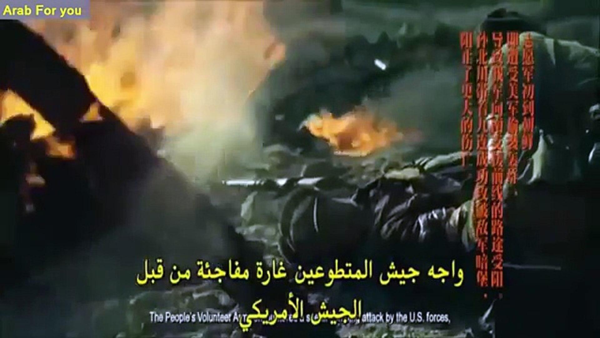 فيلم الاكشن والقتال الرهيب الحرب العالمية الثانية 2017 مترجم كامل بجودة عالية HD