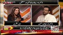 PSP Wasn't The Faction Of MQM-Amir Liaquat Hussain