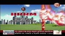 Bangla today news 09 February 2018 Bangladeshi latest news today channel24 bangla bd news all bangla