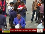 Bangla news today 19 February 2018 Bangladesh latest bangla