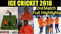 (Sehwag XI )Diamonds vs (Afridi XI)Royals 2nd T20 Full Highlights Ice Cricket Challenge 2018 | Shahid Afridi Royals vs Virender Sehwag Diamonds ll  Cricket On Ice 2nd Match Full Highlights