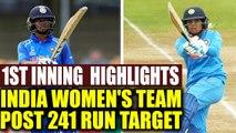 India Vs South Africa Women 3rd ODI:  Deepti Sharma 79 , India 240/10 | Oneindia News