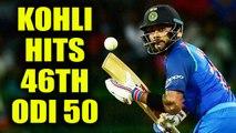 India vs South Africa 4th ODI: Virat Kohli slams 46th ODI 50, India in strong position|Oneindia News