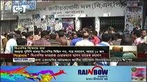 Bangla today news 10-Feb-2018 Bangladeshi latest news today ekattor update bd news all bangla update