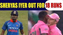 India vs South Africa 4th ODI: Sheryas Iyer out for 18 runs, India lose 5th wicket | Oneindia News