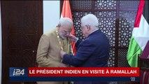 Narendra Modi en visite à Ramallah