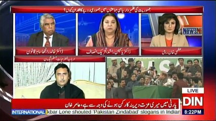 News Night With Neelum Nawab - 10th February 2018