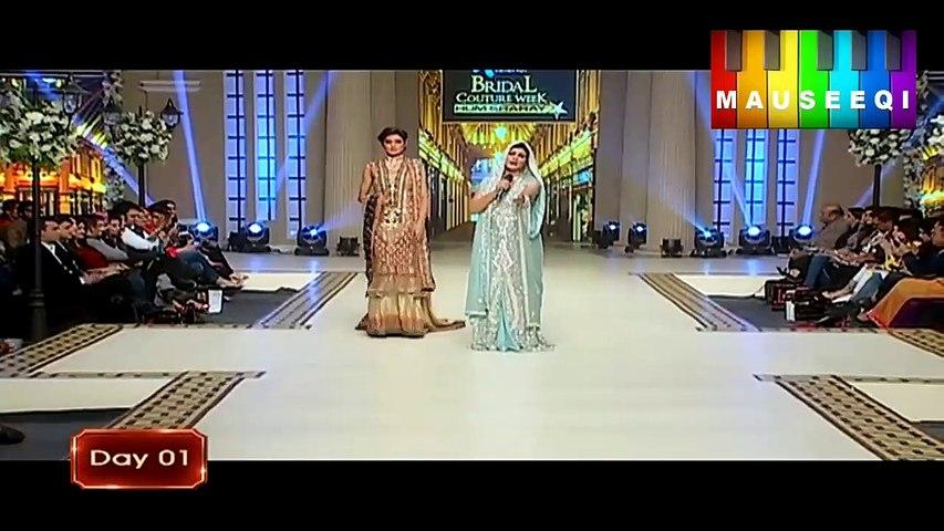 HD - Ja Aj to Main Teri By Fariha Pervez Performing At Ramp