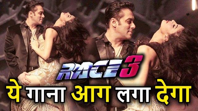 Race 3 के Romantic Song में Salman Khan और Jacqueline Fernandez लगाएंगे Bangkok के Beach पर Aag