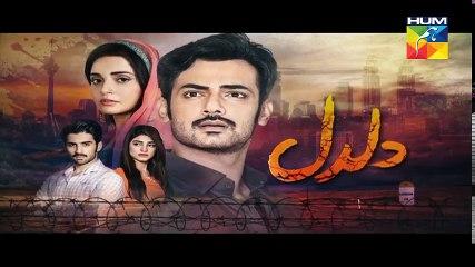 Daldal Last Episode  8 February 2018 By  HUM TV Drama