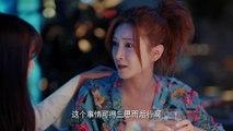 恋爱先生 41 (高清) HD