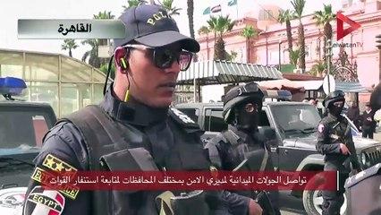 تواصل الجولات الميدانية لمديري الامن بمختلف المحافظات لمتابعة استنفار القوات