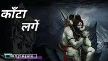 Mahakal Best Dialogue Whatsapp Status   Mahashivratri