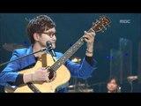 아름다운 콘서트 - Chu Ga-yeoul- Don't Go Away 추가열- 나 같은 건 없는 건가요 Beautiful Concert