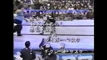 Sho Funaki/TAKA Michinoku/Gran Naniwa vs Tiger Mask/Great Sasuke/Shiryu (Michinoku Pro)
