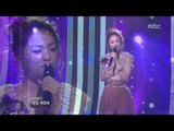 Sun Min - Rainbow Bridge, 선민 - 레인보우 브릿지, Music Core 20101009