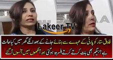 Farooq Sattar Wifes Response After Party Removed Farooq Sattar From Party Convener