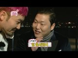 【TVPP】PSY - PSY using V.I.P Heliport?!, 싸이 - VIP 헬리포트를 이용하는 월드스타 싸이?! @ Infinite Challenge