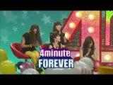 【TVPP】4MINUTE - Star Fan Meeting [3/3], 포미닛 - 스타 팬미팅 [3/3] @ Gag Ya