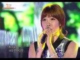 【TVPP】Davichi - Dont Say Goodbye, 다비치 - 안녕이라고 말하지마 @ Beautiful Concert