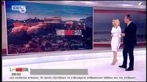 Οι πρώτες εικόνες από τις ζημιές στην είσοδο της επιχείρησης της Μαρέβας Μητσοτάκη από την επίθεση με γκαζάκια