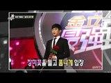 【TVPP】Kim Soo Hyun - Famazing Popularity! Soo Man~, 김수현 - 상상초월 인기! 수맨~ @ Section TV