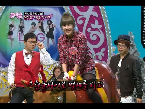 【TVPP】Hyosung(Secret) – Carol on Rudolph, 효성(시크릿) – 루돌프 위에서 캐럴 부르기 @ Flowers