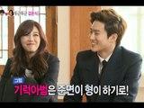 【TVPP】SUHO, KAI(EXO) - SUHO as best man at Taemin's Wedding, 수호,카이(엑소) - 기럭아범 수호 @ We Got Married