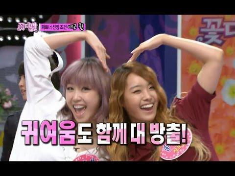 【TVPP】Hyosung, Jieun(Secret) – Aegyo Dance, 효성,지은(시크릿) – 애교 폭발 댄스 @ Flowers