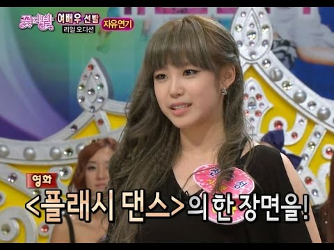 【TVPP】Hyosung(Secret) – Challenge to dance acting ' Flashdance', 효성(시크릿) – 영화 '플래시댄스' @ Flowers