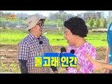 【TVPP】Park Myung Soo - Dolphin Shouting + Face Vibration, 돌고래 창법 + 얼굴 바이브레이션 @ Infinite Challenge