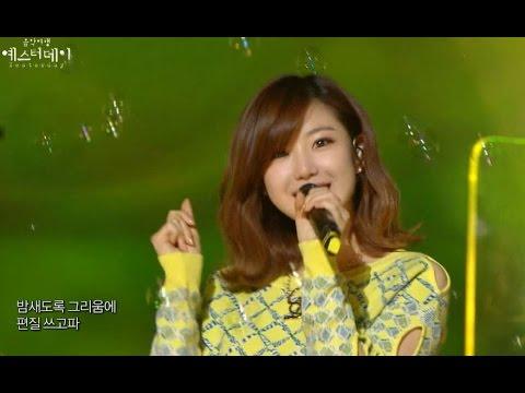 【TVPP】Jieun,Hyosung(Secret) – Cocktail Love, 지은,효성(시크릿) – 칵테일 사랑 @ Yesterday