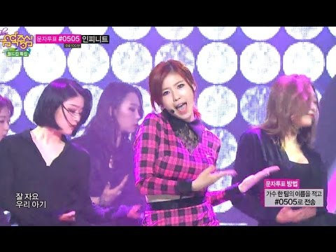 【TVPP】Hyosung(Secret) – Good Night Kiss, 효성(시크릿) – 굿나잇 키스 @ Goodbye Stage, Show! Music Core Live