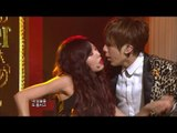 【TVPP】Trouble Maker - The Words I Don't Want to Hear + Trouble Maker @ Debut Stage, Music Core Live