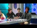 【TVPP】Lee Chang-Min(2AM) - Rap & Beatbox with Jung Yonghwa, 정용화와 함께 랩 & 비트박스 @ The Radio Star