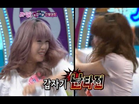 【TVPP】Hyosung(Secret) – Pillow fights with Hyunyoung, 효성(시크릿) – 커플 베개 싸움 @ Flowers