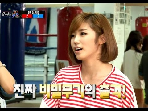 【TVPP】Hyosung(Secret) – Arm Wrestling with Kyuri, 효성(시크릿) – 규리와 팔씨름 @ God of Victory