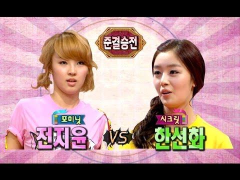 【TVPP】Sunhwa(Secret) – Korean Wrestling with Jiyoon, 선화(시크릿) – 지윤과 씨름 @ Flowers