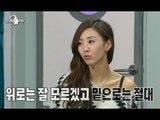 【TVPP】G.NA - Do not prefer younger boyfriend, 지나 - 연하는 절대 싫다는 지나 @ The Radio Star