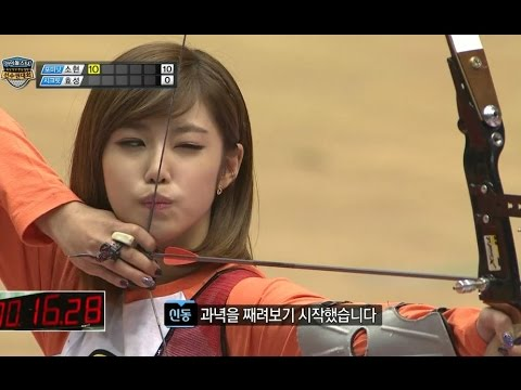 【TVPP】Hyosung(Secret) – W Archery Preliminaries, 효성(시크릿) – 여자 양궁 예선 @ 2014 Idol Star Championships