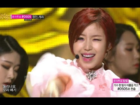 【TVPP】Hyosung(Secret) – Good Night Kiss, 효성(시크릿) – 굿나잇 키스 @ Show! Music Core Live