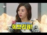 【TVPP】G.NA - Explaining Gossips about her breasts, 지나 - 가슴 성형 루머가 지겨운 자연산 지나! @ The Radio Star